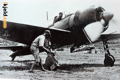 Japanese WWII Pilot Ready for Take Off