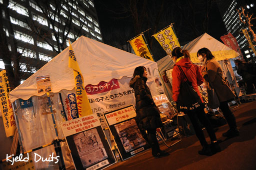 120126-3981: Anti-nuclear protest at Japan's Ministry of Economy, Trade and Industry (METI)