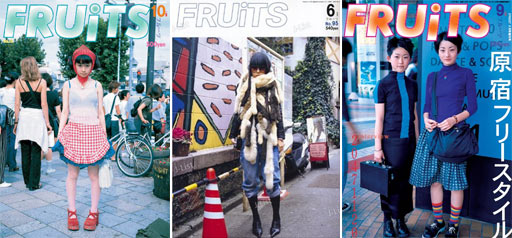 Fruits Magazine
